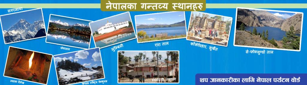 Nepal Turisiom