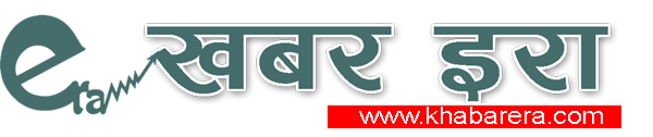 Khabarera.com - No. 1 News Portal from Nepal